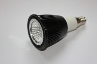LED PAR16 SHARP